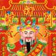 Qin Gao