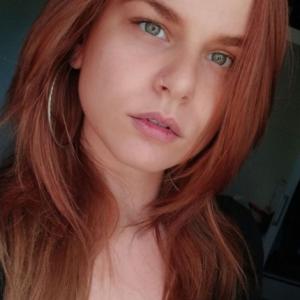 Natália Fonseca