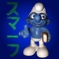Sumafu