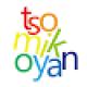 View tsomikoyan's Profile