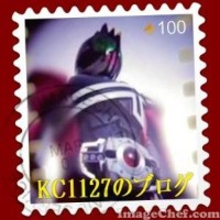 KC1127