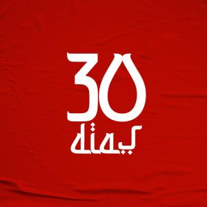 Editor 30 Dias