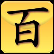 PaiCheng Tao