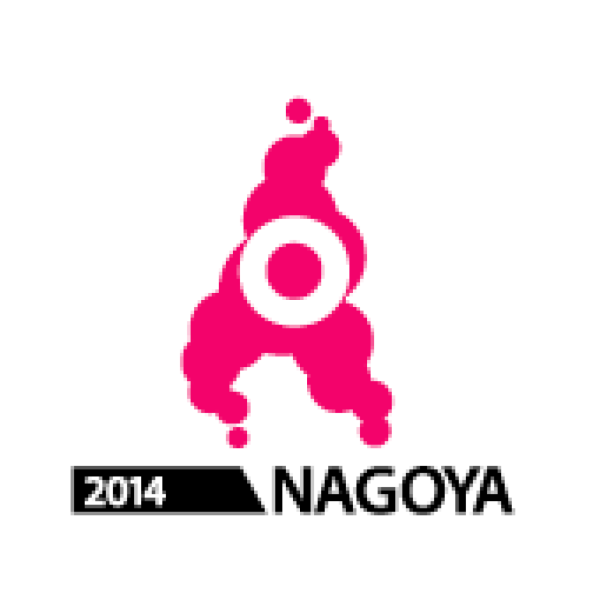 全日本広告連盟名古屋大会