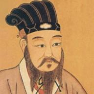 yungwu