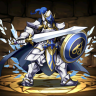 Blue_Destroyer01
