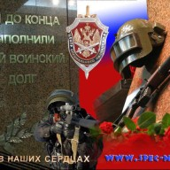 Вячеслав1986