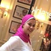 صورة Al Shaimaa Eissa