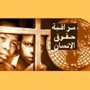 Photo of طلال الغامدي