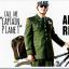 Andrew Lane aka Captain PLaneT