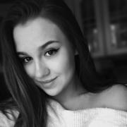 Photo of Алина Коржук
