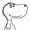 Cochesaurus