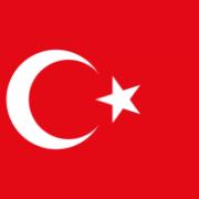 Photo of تركيا الحدث