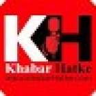 Photo of khabarhatke
