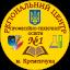 РЦ ПТО №1 м. Кременчука