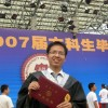 Honglang Wang