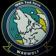 Airwolfpiskin