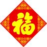 hebothu