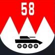 Frankenfighter58