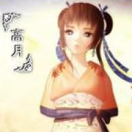 Yue Er