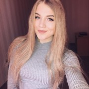 Elena Ognivtseva