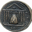 President Elagabalus