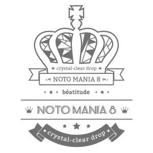 メンズ オールインワン 美容液 NOTOMANIA8(ノトマニア8)