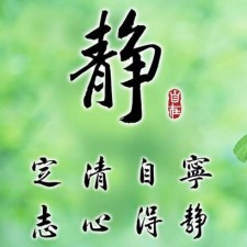 Avatar for chinux23 from gravatar.com
