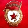 «Революционная перспектива в современной России» - последнее сообщение от lexa-xa