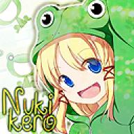 Nukikero