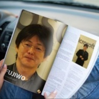 Fujiwo