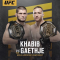 UFC254 Live