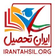 irantahsil