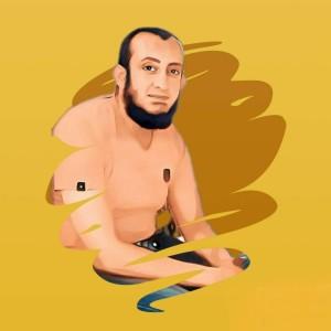 المحترف المصري