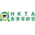 HKTA 香港導師會