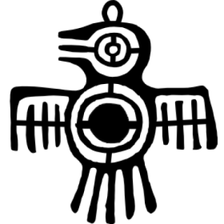 Image result for ehdrigohr images