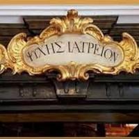 avatar for Μάνθος Μυριούνης