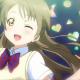 Princess Sachiko