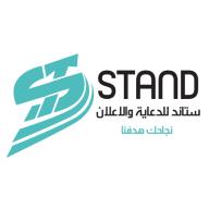 stand-adv.com