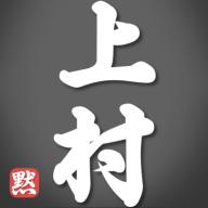 wuemura