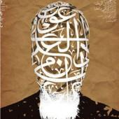 Abdullah Jalil