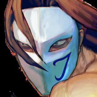 Vicious Vega