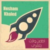 Hesham Khaled