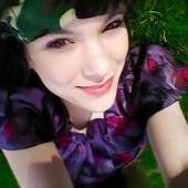 Erin Bardwell