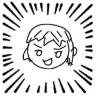 ぱくたそで作る 人気野球漫画 球詠 あの魔球をもう一度 アニメ化おめでとう おつまむブログ ユーザー名 Gaharagi3