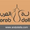 Arab Dalla