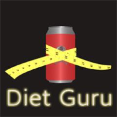 DietGuru (organizer)