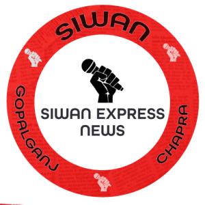 Team Siwan Express