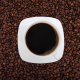 Pepscafe
