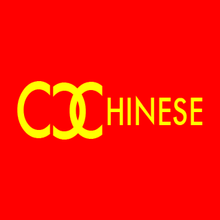 Collaborative Chinese Chat